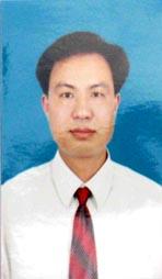 Vu Dinh Thu